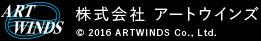 株式会社アートウインズ